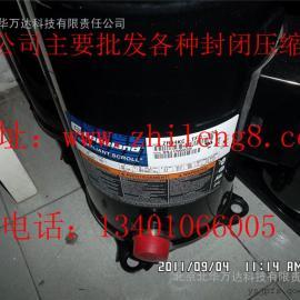 谷轮压缩机CR18KQ空调制冷压缩机