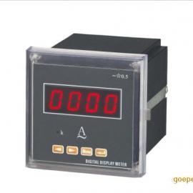 供应CZ80I-A单相电流表现货热卖是数显表生产厂家