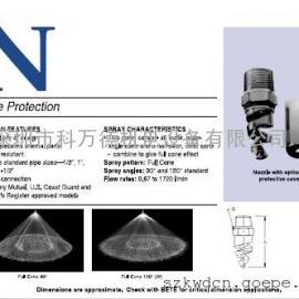 BETE喷头/水雾喷头/喷洒头(FM/UL/船级社认证