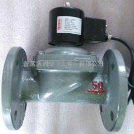 ZCS水液电磁阀 热水电磁阀