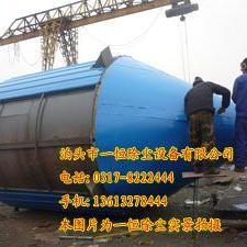 ZC-24/4机械回转反吹扁袋除尘器