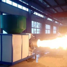 阳泉市生物质燃烧机