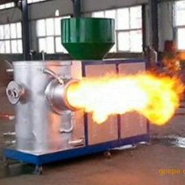 太原市生物质燃烧机