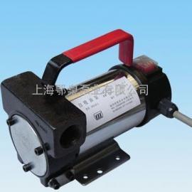 自吸油泵|电动加油泵