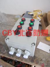 IP65防爆操作柱BZC51|浙江防爆操作柱生产厂家