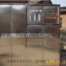 批发供应不锈钢400G-RO机 不锈钢纯水机