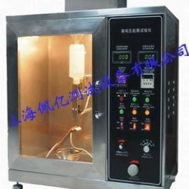 不锈钢高电压起痕试验仪_绝缘材料耐电痕化和蚀损试验机