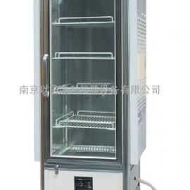 低温人工气候箱PRX-0450