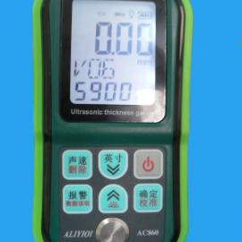 AC860超声波测厚仪-时代新品
