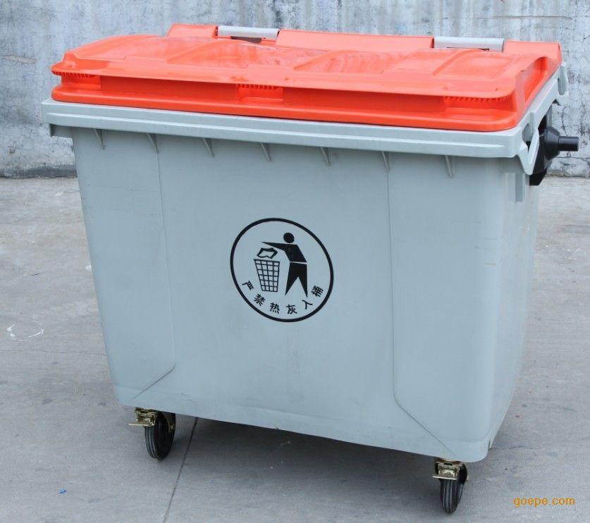 zc-1100l塑料桶-江西众城环保设备有限公司