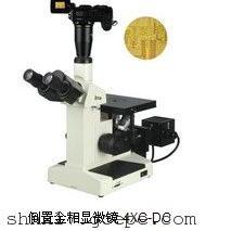 数码三目金相显微镜 4XC-DC