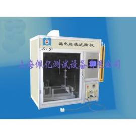 PY-LD02漏电起痕试验仪_上海佩亿供应