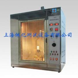 漏电起痕试验仪(电痕化指数试验仪)生产厂家