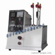 GBT23971GB/T23800有机热载体热稳定性测定器