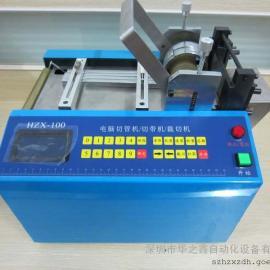 热缩管切管机|热缩管切割机(图)价格