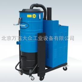 G系列工业吸尘器