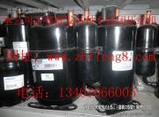 泰康压缩机 taj2464Z 低温压缩机