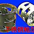 不锈钢保尔环
