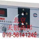 北京供应HD-21-88核酸蛋白检测仪