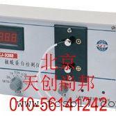 WXJ-9388核酸蛋白检测仪