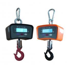 300kg手持电子吊钩秤、200公斤吊称-现货