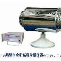 灰熔点测定仪/金汇牌JHHR-8微机灰熔点测定仪