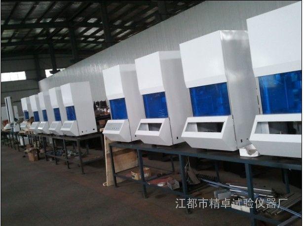 橡胶疲劳试验机生产厂家, 橡胶龟裂疲劳试验机厂家
