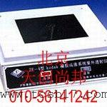 提供ZF-4型KODAK凝胶成像系统