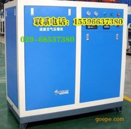一体式15千瓦涡旋式空压机|2立方静音压缩机|西安空压机公司销售
