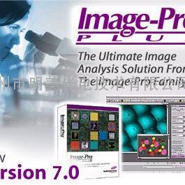 银川图像分析软件IPP7.0