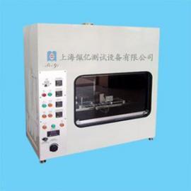 PY-ZRS11灼热丝试验仪厂家直销_上海佩亿