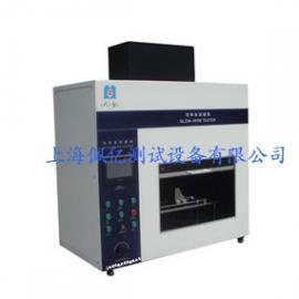 PY-ZRS07灼热丝试验机