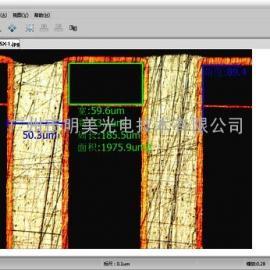银川显微数码测量分析系统V1.0