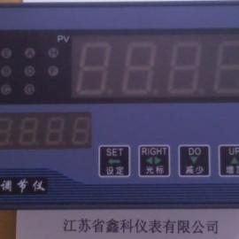 智能PID调节仪温度数显调节仪
