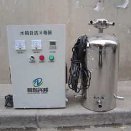 呼市水箱自洁消毒器|水箱自洁消毒器厂家