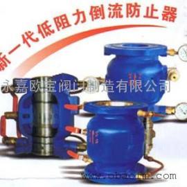 LHS743X法兰式双膜低阻力倒流防止器