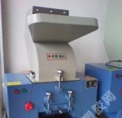 塑机辅机-【佛山塑料粉碎机、惠州塑胶粉碎机】-