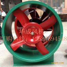 DZ型低噪声轴流风机