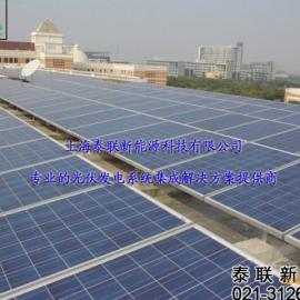 专业承建太阳能光伏发电系统 厂房屋顶并网光伏电站