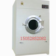 医院洗衣房用滚筒不锈钢烘干机