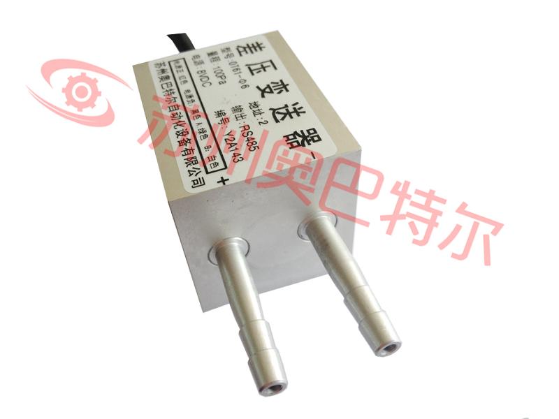 OT-61型微差压力传感器 称重传感器 测力传感器