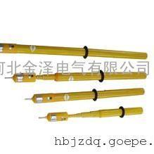 棒状伸缩 高压验电器GDY型