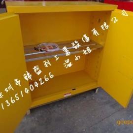 工业安全柜|深圳30加仑工业安全柜|45加仑防火柜