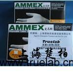 美国Ammex实验室丁腈手套