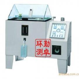 小型盐雾试验箱/盐水喷雾试验机