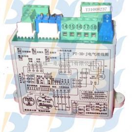 PT-3D-J调节型电动装置模块,PT-3D-J