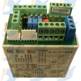 pk-3d-j整体型模块,PK-3D-J电动装置模块