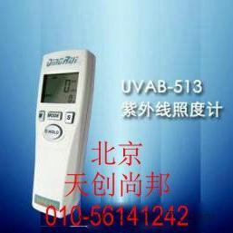 UVAB-513紫外线光强度计