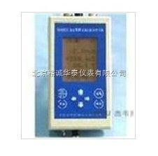 土壤氧化还原电位仪/价格