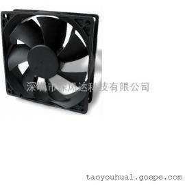 9225防水风机IP68